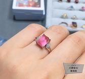 粉晶戒指女款冰晶粉色芙蓉石水晶戒指【小檸檬3C】