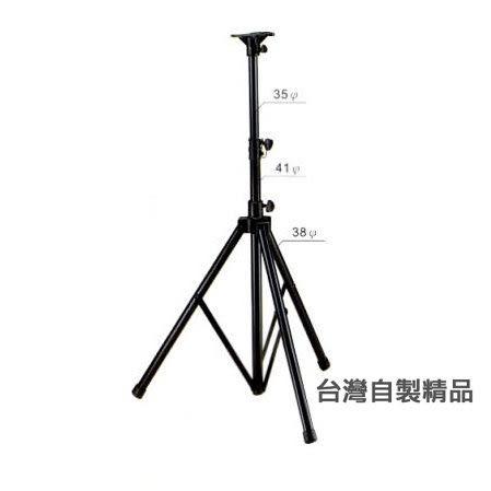 【非凡樂器】YHY台灣自製音箱架 / 喇叭架  三節可調粗架 單支裝 S-818B