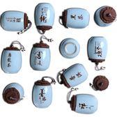 汝窯茶葉罐家用陶瓷茶罐小號普洱裝茶葉盒便攜迷你旅行存儲密封罐 易貨居
