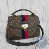 BRAND楓月 LOUIS VUITTON LV M43867 Georges BB 經典紅藍條紋原花兩用包