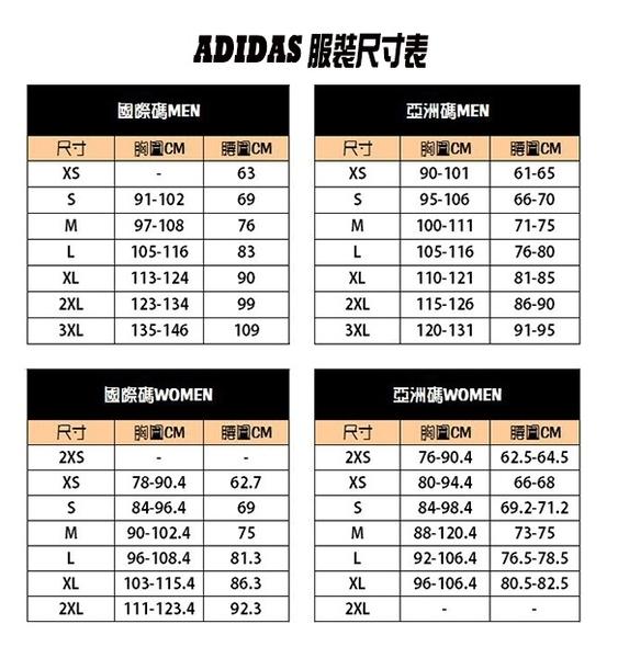 Adidas MUST HAVES 3-STRIPES 男款黑色運動短褲-NO.FT2954