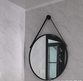 浴室鏡 北歐創意掛鏡輕奢壁掛鏡圓形鏡子化妝鏡浴室鏡圓鏡試衣鏡吊鏡TW【快速出貨八折鉅惠】