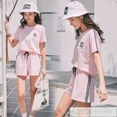 運動套裝夏裝時尚純棉休閒學生寬鬆兩件套運動服女夏季2020新款潮 韓慕精品
