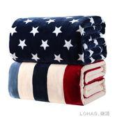 夏季毯子珊瑚法蘭絨小毛毯加厚床單雙人薄款空調午睡毛巾夏涼被子  樂活生活館