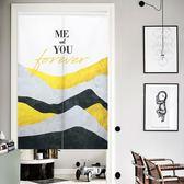 北歐門簾隔斷簾家用裝飾臥室免打孔布藝半簾廚房衛生間廁所風水簾