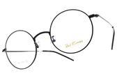 PAUL HUEMAN 光學眼鏡 PHF5155A C05 (黑) 韓系金屬圓框款 眼鏡框 #金橘眼鏡