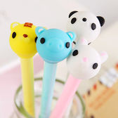 【BlueCat】軟糖動物萌頭造型中性筆 水性筆