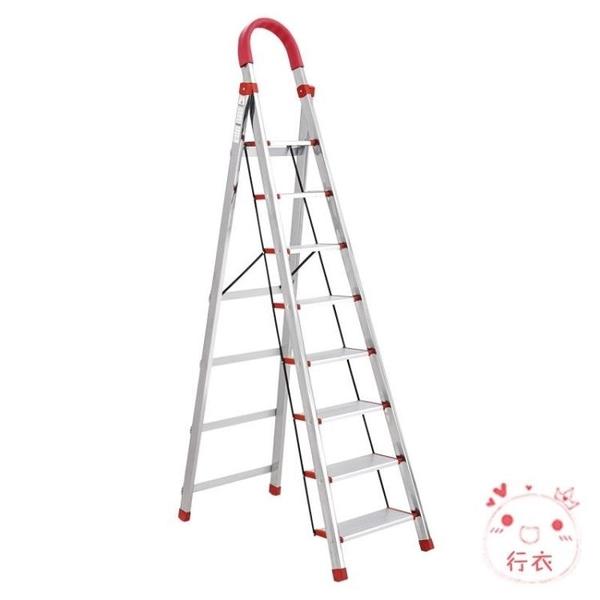 梯子家用不鏽鋼折疊梯子八步九步梯加厚人字梯室內工程樓梯移動閣樓梯