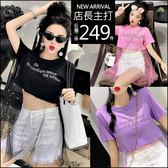 克妹Ke-Mei【AT46957】KOREA名媛小香風併接珍珠網紗字母造型T洋裝