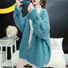 麻花加厚毛衣開衫女寬鬆中長款秋裝2020新款慵懶風很仙的針織外套