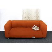 【Osun】厚棉絨溫暖柔順-4人座一體成型防蹣彈性沙發套香檳色