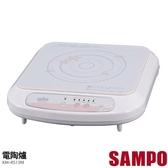 【聲寶SAMPO】陶瓷面板變頻電磁爐 KM-RV13M