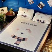 北歐風透氣涼爽冰絲蓆(含枕套)-雙人-北極熊【BUNNY LIFE 邦妮生活館】