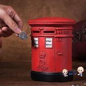 存錢筒 英倫郵筒成人存錢罐樹脂儲蓄罐抖音同款只進不出家居擺件儲錢罐 3色