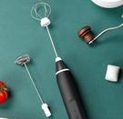 打蛋器 電動家用烘焙小型迷你打蛋機自動蛋糕奶油打發攪拌器【快速出貨八折下殺】