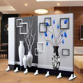 6扇價 美容院屏風時尚推拉歐式客廳可移動折疊隔斷雙面定制現代簡約3Digo  酷男精品館