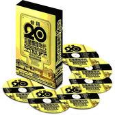 台語20巨星輝煌年代CD (15片裝)