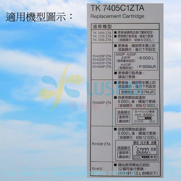 TK-7205.TK-7215.TK-7206.TK-7208.TK-7405.TK-7406.TK-7408.TK-7418.TK-7426.TK-8030.TK-8032.TK-8232.PJ-A37.PJ-A37A.PJ-A38