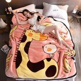 毛毯 拉舍爾毛毯加厚雙層保暖床單人珊瑚絨毯子冬季學生宿舍
