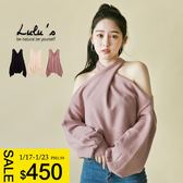 LULUS-Y交叉露肩針織上衣-3色  現+預【01052899】