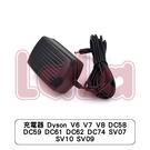 充電器 Dyson V6 V7 V8 DC58 DC59 DC61 DC62 DC74 SV07 SV10 SV09