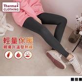 《KG0413》台灣製造.輕量磨毛彈力保暖發熱褲--適 XL~5L OrangeBear