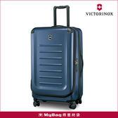 Victorinox 瑞士維氏 行李箱 Spectra 2.0 藍色 30吋 輕量可擴充行李箱 硬殼旅行箱 TRGE-601293 MyBag得意時袋