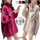 EASON SHOP(GW9757)韓版...