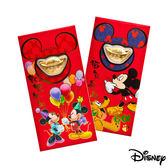 Disney迪士尼系列金飾-黃金元寶紅包袋-兩小無猜+福氣旺來款