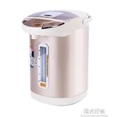電熱水瓶克萊特KLT-509A保溫家用304不銹鋼5L自動電開水瓶燒水壺 220V NMS陽光好物