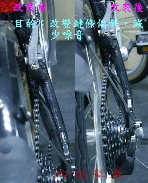 *阿亮單車*VP BC-73A 培林式BB軸心,四方孔,雙邊鋁合金蓋,DAHON  SD7,RD7,VD7,車系改裝用《C16-505》