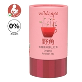 【野角wildcape】有機南非博士紅茶40包