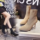 冬新款針織毛線襪子靴尖頭細跟高跟短靴女包腿瘦腿彈力靴裸靴 范思蓮恩