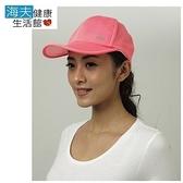【海夫】HOII SunSoul 后益 先進光學 涼感 防曬 棒球帽藍