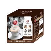 西雅圖乳香拿鐵二合一咖啡23g*10【愛買】