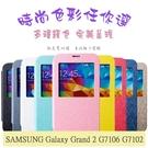 ※【福利品】SAMSUNG Galaxy...