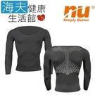 【海夫健康生活館】NU 恩悠數位 能量發熱柔軟衣(黑色)