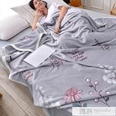 毛毯被子珊瑚絨單人毯子薄款毛巾被夏天夏季法蘭絨辦公室空調午睡 韓慕精品