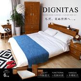 狄尼塔斯民宿風雙人5尺房間組/6件式(床頭+床底+床墊+二抽櫃+衣櫃+2尺書桌)/2色/H&D東稻家居