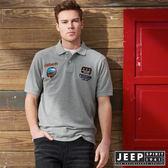 【JEEP】網路限定 百搭素面貼布短袖POLO衫 (灰)