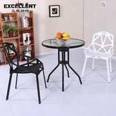 簡約現代塑料椅子幾何鏤空椅北歐創意時尚餐椅戶外休閒辦公接待椅【櫻花本鋪】