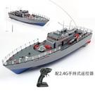 遙控船恒泰兒童電動玩具超大遙控船模型高速...
