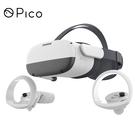 VR眼鏡 Pico Neo3 VR一體機VR眼鏡3D智慧眼鏡 生活主義