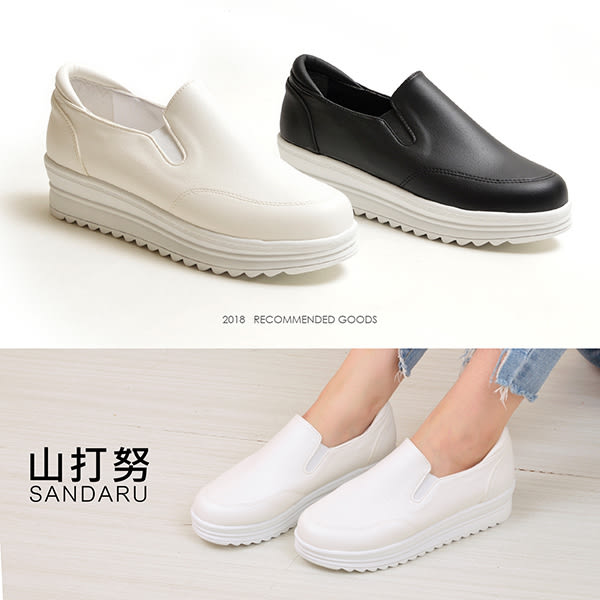 休閒鞋 簡約純色側鬆緊厚底鞋- 山打努SANDARU【101B615、106615、107C615#46】