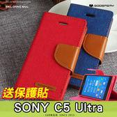 E68精品館 MERCURY 牛仔紋皮套 SONY C5 Ultra 保護套 手機套 矽膠軟殼 側翻 可立支架 手機殼 E5553