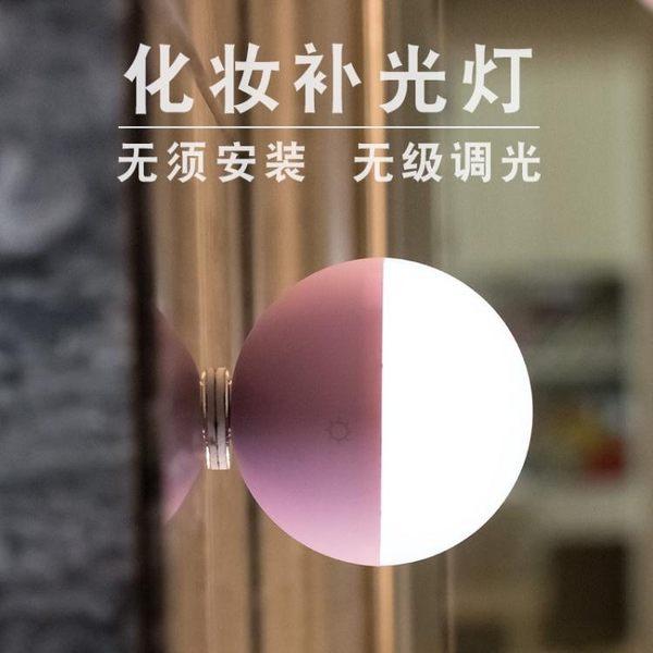 壁燈 化妝燈浴室鏡前燈衛生間梳妝臺led壁燈小燈泡化妝鏡燈粘貼免打孔