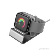 鋁合金蘋果手錶5充電支架適用于APPLE WATCH充電底座支持床頭模式 格蘭小舖 全館5折起