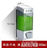 給皂器壁掛式皂液器消毒液洗潔精洗發水沐浴露二合一罐瓶子 生活優品