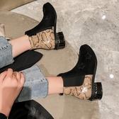 大尺碼女鞋 2019新款歐美時尚蛇紋拼接尖頭中跟短靴~2色