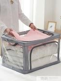 透明衣服收納箱布藝折疊衣櫃收納盒被子儲藏儲物衣物整理箱牛津布